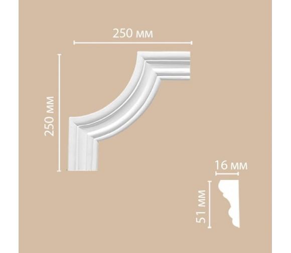 Угол декоративный для молдинга Decomaster 97164-2 250х250х16 мм