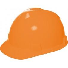 Каска строительная Стандарт, оранжевая