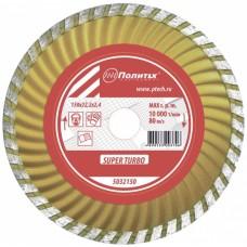 Диск отр алмаз п/кам Super Turbo Поли 115х22,2х2,2