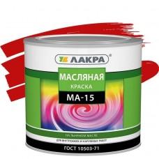 Лакра МА-15 красная 1,9 кг