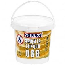 Soppka 1 кг