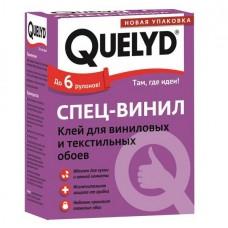 Quelyd Спец-винил 300 г