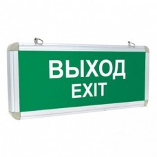 EKF Proxima Exit-101