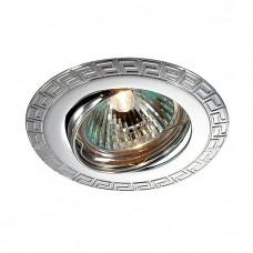 Светильник встраиваемый поворотный Novotech Сoil 369617 NT12 272 хром GX5.3 50W 12V