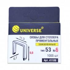 Universe тип 53 6 мм 1000 штук