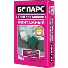 Боларс Монтажный 25 кг
