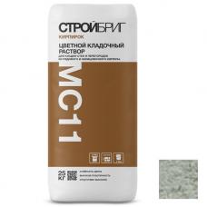 Стройбриг Кирпирок MC11 021 светло-серый 25 кг