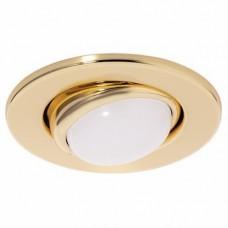 Italmac Prima 39 1 04 R39 поворотный золото 40 Вт