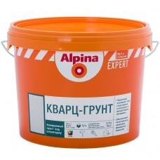 Грунтовка кварцевая Alpina Expert Quarz-Grund под декоративную штукатурку 4 кг