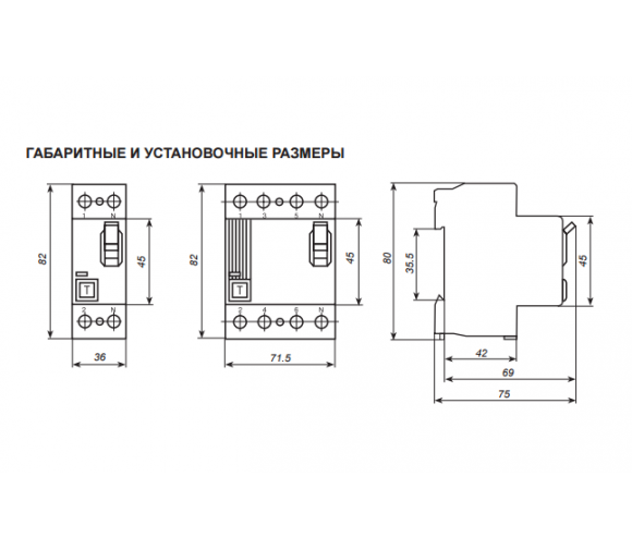 Автоматический выключатель УЗО IEK ВД1-63 4Р 80А 100мА
