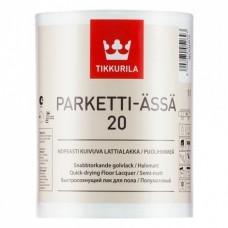 Лак Tikkurila Parketti Assa полуматовый 5 л