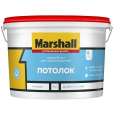 Краска для потолка Marshall белая матовая 9 л