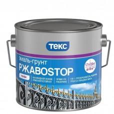 Текс РжавоStop белая 2 кг
