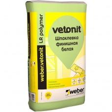 Шпатлевка финишная полимерная Weber.Vetonit LR Polymer белая 20 кг
