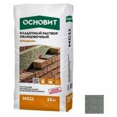 Основит Брикформ МС11 серый 25 кг