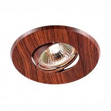 Светильник встраиваемый поворотный Novotech Wood 369710 NT12 271 красное дерево GX5.3 50W 12V