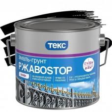 Текс РжавоStop черная 2 кг