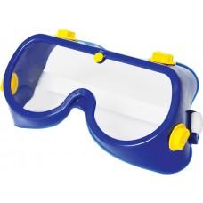 Очки защитные с не прямой вентиляцией синие (без заводской упаковки)