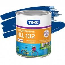 Текс Нитро НЦ-132 синяя 0,8 кг