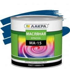 Лакра МА-15 синяя 1,9 кг