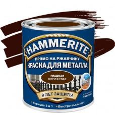 Hammerite гладкая глянцевая коричневая 5 л