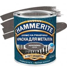 Краска по ржавчине Hammerite молотковая серая 0,25 л