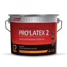 Parade Professional E2 Pro Latex2 интерьерная глубокоматовая основа А 2,7 л