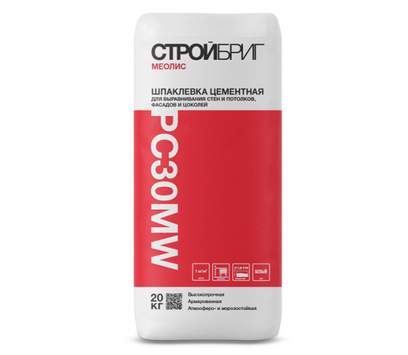 Шпатлевка цементная Стройбриг Меолис PC30 MW белая 20 кг