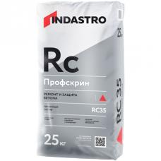 Ремонтный состав Индастро Профскрин RC35 25 кг