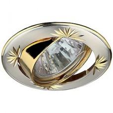 Эра Kl3A Ss/G литой круглый поворотный с гравировкой Mr16 12В 50Вт сатин серебро/золото 1/100 253970