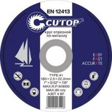 Cutop 18025 Т41-180 х 2,5 х 22,2