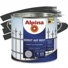 Alpina Direkt auf Rost гладкая RAL 9005 черная 0,75 л