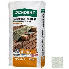 Основит Брикформ МС11/1 белый 25 кг