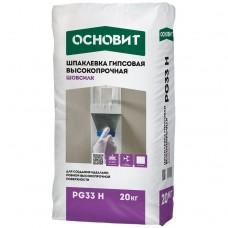 Основит Шовсилк PG33 Н (Т-33) 20 кг
