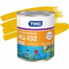 Эмаль Текс Нитро НЦ-132 золотисто-желтая 0,8 кг